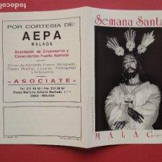 Carteles de Semana Santa: ITINERARIO Y HORARIO DE SEMANA SANTA EN MALAGA AÑO 1993 AEPA. Lote 213479788
