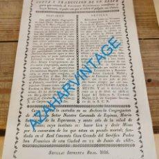 Carteles de Semana Santa: SEVILLA, 1816, CARTEL HERMANDAD SANTO ZELO, ESTANDO EL SANTISIMO SACRAMENTO EN EL ALTAR,PAÑO BLANCO. Lote 215618121