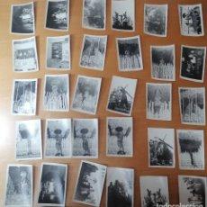 Carteles de Semana Santa: ESPECTACULAR LOTE FOTOGRAFÍAS SEMANA SANTA SEVILLA. 66 FOTOS. ARCHIVO FOTÓGRAFO. AÑOS 70-80. Lote 215892112