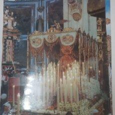 Carteles de Semana Santa: CARTEL SEMANA SANTA GRANADA 2004 LA SANTA CENA. Lote 216557940
