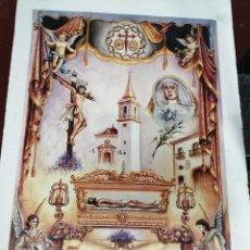 Carteles de Semana Santa: CARTEL SEMANA SANTA GIBRALEON - HUELVA CONMEMORATIVO 225 AÑOS 1877 - 2002. Lote 218124568