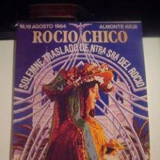 Carteles de Semana Santa: CARTEL DEL ROCIO. Lote 218328593