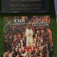 Carteles de Semana Santa: CARTEL SEMANA SANTA. Lote 218994608