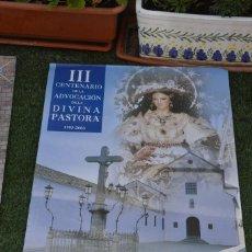 Carteles de Semana Santa: CARTEL SEMANA SANTA. Lote 218994711
