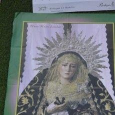 Carteles de Semana Santa: CARTEL SEMANA SANTA. Lote 218999068