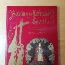 Carteles de Semana Santa: NÚMERO EXTRAORDINARIO 500 BOLETÍN COFRADÍAS DE SEVILLA. SEMANA SANTA. OCTUBRE 2000. Lote 219311875