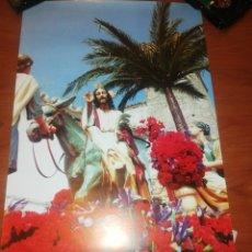 Carteles de Semana Santa: CARTEL DE LA SEMANA SANTA. EL VISO.. 1.988... Lote 221626745
