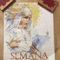 Carteles de Semana Santa: CARTEL SEMANA SANTA - DOS HERMANAS 2016 - SEVILLA - 48X68CM. Lote 222647746