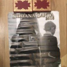Carteles de Semana Santa: CARTEL - SEMANA SANTA - DOS HERMANAS 2018 - 48X67CM. Lote 222648506