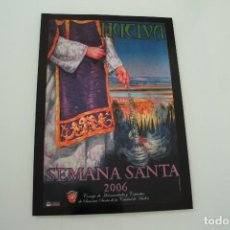 Carteles de Semana Santa: CARTEL DE SEMANA SANTA HUELVA PERIÓDICO ODIEL AÑO 2006. Lote 234396210
