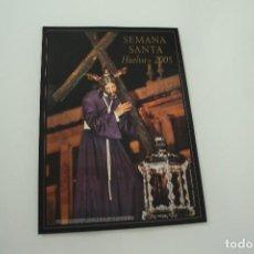 Carteles de Semana Santa: CARTEL DE SEMANA SANTA HUELVA PERIÓDICO ODIEL AÑO 2005. Lote 234396260