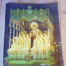 Carteles de Semana Santa: CARTEL SEMANA SANTA DE DOS HERMANAS, 1993. Lote 235817690