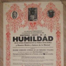 Carteles de Semana Santa: CARTEL SOLEMNE TRIDUO CRISTO DE LA HUMILDAD. MÁLAGA, CUARESMA 1983. 45X64 CM.. Lote 236459910