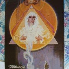 Carteles de Semana Santa: CARTEL S.SANTA DE MALAGA 2000, CORONACION STA, TRINIDAD 38X60. Lote 248040270