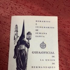 Carteles de Semana Santa: GUIA OFICIAL DE HERMANDADES ITINERARIO JEREZ 1980. Lote 244729015