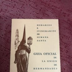 Carteles de Semana Santa: GUIA OFICIAL UNIÓN HERMANDADES ITINERARIO SEMANA SANTA JEREZ 1977. Lote 244729475