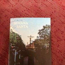Carteles de Semana Santa: ITINERARIO SEMANA SANTA DE HUELVA 1983. Lote 244732715