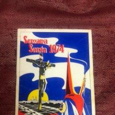Affiches de Semaine Sainte: ITINERARIO SEMANA SANTA DE SAN FERNANDO 1974. Lote 246310515