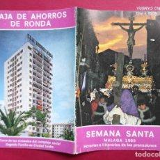 Carteles de Semana Santa: HORARIO E ITINERARIO DE SEMANA SANTA EN MALAGA AÑO 1980. Lote 254788055