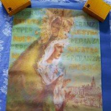 Carteles de Semana Santa: CARTEL ESPERANZA MACARENA XXV ANIVERSARIO CORONACION CANONICA. Lote 263155675