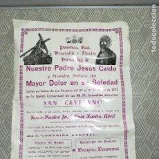 Carteles de Semana Santa: CARTEL RELIGIOSO DE CORDOBA. Lote 266283638