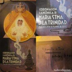 Carteles de Semana Santa: LOTE 15 CARTELES SEMANA SANTA MÁLAGA REVELLO, INFANTES, ALBERCA Y OTROS 2000-2005. Lote 269260433