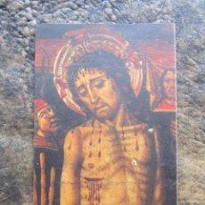 Carteles de Semana Santa: PROGRAMACION DE SEMANA SANTA TARRAGONA AÑO 1952 DIPTICO DOBLE. Lote 26554236