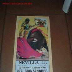Carteles Toros: CARTEL DE TORO - FERIA DE ABRIL 1993 - SEVILLA. Lote 7885018