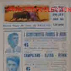 Cartazes Touros: CARTEL PLAZA DE TOROS DE BADAJOZ, 24, 25, 26 Y 27 JUNIO 1983. Lote 11743491