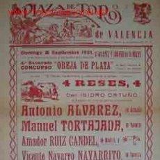 Carteles Toros: CARTEL PLAZA DE TOROS DE VALENCIA, 2 SEPTIEMBRE 1951. Lote 13051826
