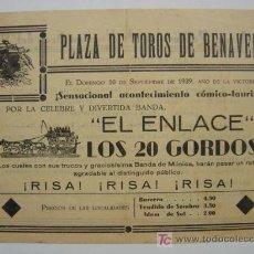 Carteles Toros: CARTEL PEQUEÑO - TOROS EN BENAVENTE (ZAMORA) - 10 DE SEPTIEMBRE DE 1939, AÑO DE LA VICTORIA. Lote 27530204