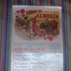 Carteles Toros: CARTEL DE SEDA. PLAZA DE TOROS DE ALMERIA. AGOSTO 1980. 25 X 50 CM.. Lote 23630988