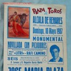 Carteles Toros: CARTEL TOROS ALCALA DE HENARES. Lote 12543387