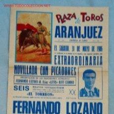 Carteles Toros: CARTEL TOROS ARANJUEZ. Lote 12543362