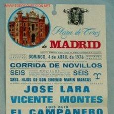 Carteles Toros: CARTEL TOROS MADRID. Lote 13245741