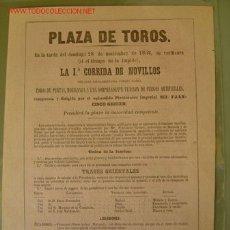 Carteles Toros: CARTEL TOROS - MADRID - NOVIEMBRE DE 1858. Lote 27114739