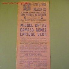 Carteles Toros: CARTEL TOROS - MADRID - SEPTIEMBRE DE 1951. Lote 22988725