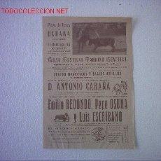 Carteles Toros: PLAZA DE TOROS DE ONDARA ( EMILO REDONDO - PEPE OSUNA - LUIS ESCRIBANO ). Lote 26078740