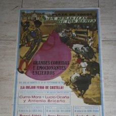 Carteles Toros: CARTEL DE TOROS DE SAN SEBASTIÁN DE LOS REYES.. Lote 13218903