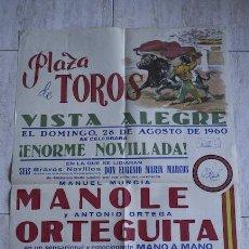 Carteles Toros: CARTEL DE TOROS DE VISTA ALEGRE. . Lote 27285290
