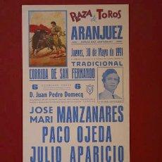 Carteles Toros: CARTEL DE TOROS DE ARANJUEZ. . Lote 25060127