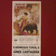 Carteles Toros: CARTEL DE TOROS DE SEVILLA.. Lote 17923386