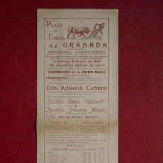 Carteles Toros: CARTEL DE TOROS DE GRANADA. 12 DE JULIO DE 1925. JULIÁN SAIZ SALERI E IGNACIO SÁNCHEZ MEGÍAS.. Lote 47456797
