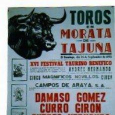 Carteles Toros: PLAZA DE TOROS DE MOTATA DE TAJUÑA. XVI FESTIVAL TARINO BENEFICO. 1973. DAMOSO GOMEZ, CURRO GIRON.. Lote 15355264