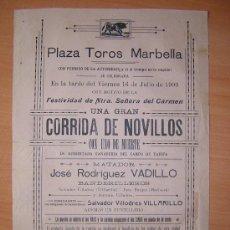 Carteles Toros: PLAZA DE TOROS DE MARBELLA 1909. Lote 26855057