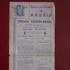 Carteles Toros: CARTEL DE TOROS DE MADRID. 6 DE JULIO DE 1951. . Lote 24855885