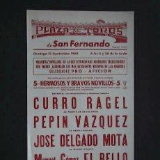 Carteles Toros: CARTEL DE TOROS DE SAN FERNANDO.. Lote 11708080