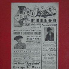 Carteles Toros: CARTEL DE TOROS DE PRIEGO. . Lote 27087852