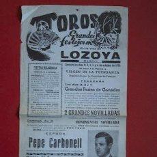 Carteles Toros: CARTEL DE TOROS DE VILLA DE LOZOYA.. Lote 21586370