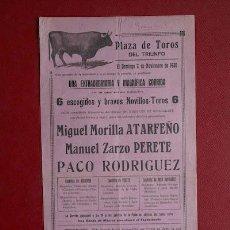Carteles Toros: CARTEL DE TOROS DE GRANADA.. Lote 12136624